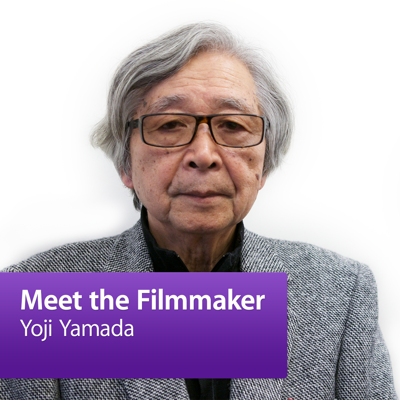 Yoji Yamada: Meet the Filmmaker